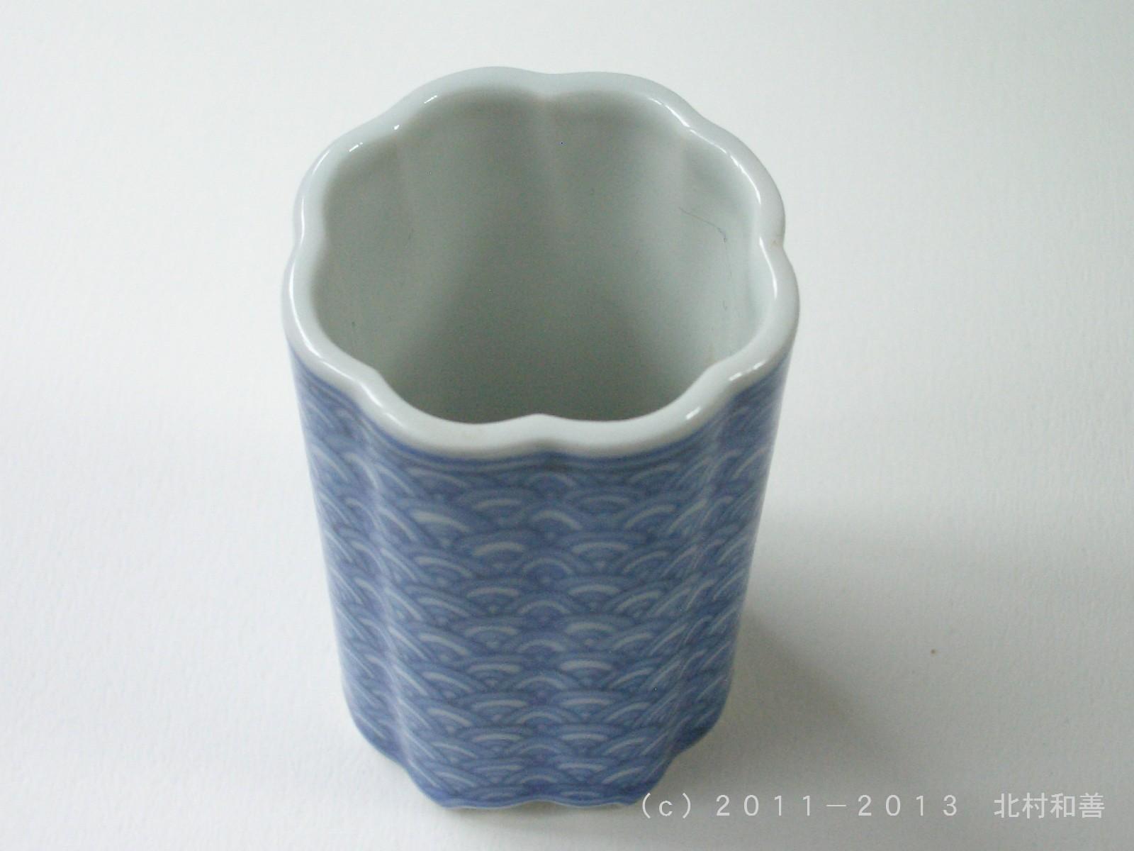 染付青海波巾筒: 北村和善 煎茶道具 オンラインショップ